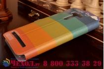 """Фирменный уникальный необычный чехол-книжка для  ASUS ZenFone Selfie ZD551KL  """"тематика все цвета радуги"""""""