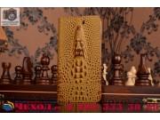Фирменный роскошный эксклюзивный чехол с объёмным 3D изображением кожи крокодила коричневый для ASUS ZenFone S..