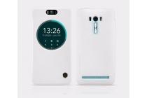 """Фирменный оригинальный чехол-кейс из импортной кожи Quick Circle для ASUS Zenfone Selfie ZD551KL 5.5"""" с умным окном белый"""