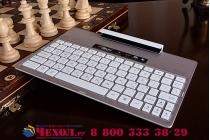 Фирменная оригинальная съемная клавиатура со встроенными динамиками для планшета ASUS ZenPad 10 Z300CG/Z300CL/Z300C/ZD300CL/Z300M + гарантия