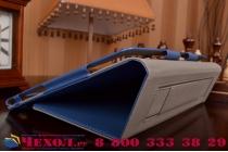 """Фирменный чехол бизнес класса для ASUS ZenPad 10 Z300CG/Z300CL/Z300C/Z300M с визитницей и держателем для руки синий натуральная кожа """"Prestige"""" Италия"""