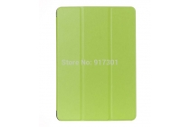 """Фирменный умный чехол-книжка самый тонкий в мире для ASUS ZenPad 10 Z300CG/Z300CL/Z300C/Z300M """"Il Sottile"""" зеленый кожаный"""
