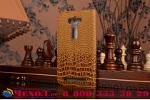 """Фирменный роскошный эксклюзивный чехол с объёмным 3D изображением кожи крокодила коричневый для ASUS Zenfone 2 Lazer ZE500KL/ZE500KG 5.0""""  . Только в нашем магазине. Количество ограничено"""