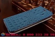 """Фирменный роскошный эксклюзивный чехол с объёмным 3D изображением рельефа кожи крокодила синий для ASUS Zenfone 2 Lazer ZE500KL/ZE500KG 5.0"""" . Только в нашем магазине. Количество ограничено"""