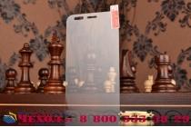 """Фирменное защитное закалённое противоударное стекло премиум-класса из качественного японского материала с олеофобным покрытием для ASUS Zenfone 2 Lazer ZE500KL 5.0"""""""