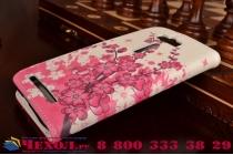 """Фирменный уникальный необычный чехол-книжка для ASUS Zenfone 2 Lazer ZE500KL/ZE500KG """"тематика цветок Сакуры"""""""