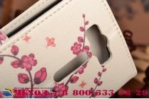 """Фирменный уникальный необычный чехол-книжка с визитницей кармашком для ASUS Zenfone 2 Lazer ZE550KL 5.5""""  """"тематика цветок вишни"""""""