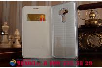Фирменный роскошный эксклюзивный чехол с объёмным 3D изображением кожи крокодила синий для ASUS ZenFone 3 Deluxe ZS570KL 5.7 (Z016D) . Только в нашем магазине. Количество ограничено