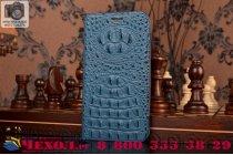 """Фирменный роскошный эксклюзивный чехол с объёмным 3D изображением рельефа кожи крокодила синий для ASUS Zenfone 2 Lazer ZE550KL 5.5"""" . Только в нашем магазине. Количество ограничено"""