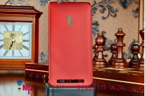 """Фирменная задняя панель-крышка-накладка из тончайшего и прочного пластика для ASUS Zenfone 4 A450CG 4.5"""" красная"""