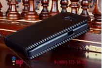 """Фирменный оригинальный вертикальный откидной чехол-флип для Asus Zenfone 4 A400CG 4.0"""" черный кожаный """"Prestige"""" Италия"""
