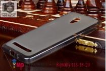 Фирменная ультра-тонкая полимерная мягкая задняя панель-чехол-накладка для Asus Zenfone 5 Lite A502CG черная