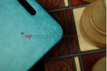 Фирменный оригинальный чехол-книжка для ASUS Zenfone 5 (A501CG-2B257RUS) бирюзовый кожаный