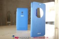 Чехол-футляр Flip Cover с окошком для входящих для ASUS Zenfone 5 A500CG синий пластиковый
