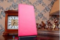 """Фирменный оригинальный вертикальный откидной чехол-флип для Asus Zenfone 5 Lite A502CG розовый из качественной импортной кожи """"Prestige"""" Италия"""