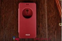 Ультра тонкий лёгкий чехол-обложка с окном для входящих вызовов для ASUS Zenfone 5 A500CG бордовый