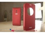 Ультра тонкий лёгкий чехол-обложка с окном для входящих вызовов для ASUS Zenfone 5 A500CG бордовый..