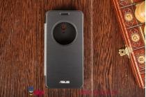 Ультра тонкий лёгкий чехол-обложка с окном для входящих вызовов для ASUS Zenfone 5 A500CG черный
