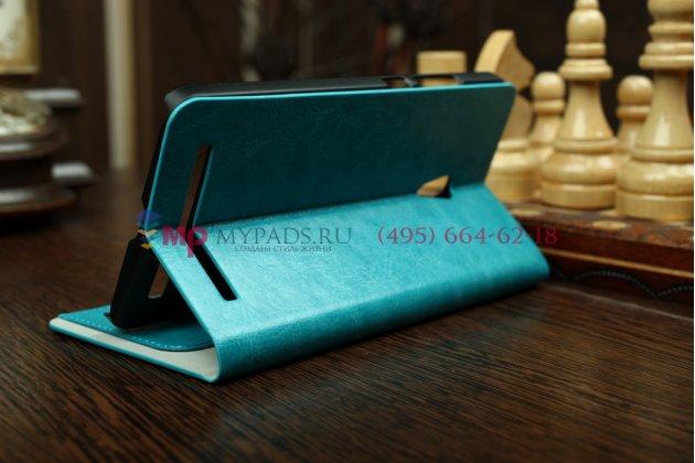 Фирменный оригинальный чехол-книжка для ASUS Zenfone 6 (A600CG) бирюзовый кожаный