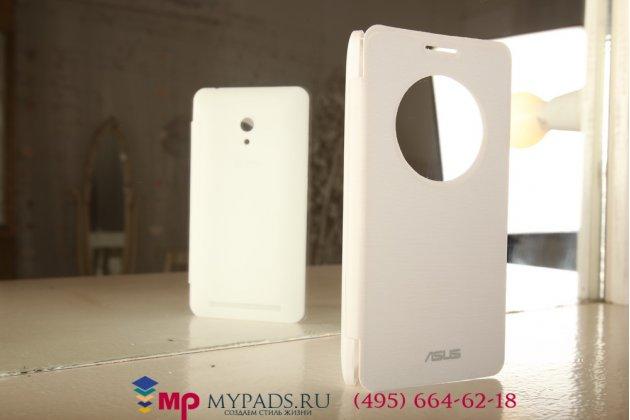 Чехол-футляр Flip Cover с окошком для входящих для ASUS Zenfone 6 A601CG белый пластиковый