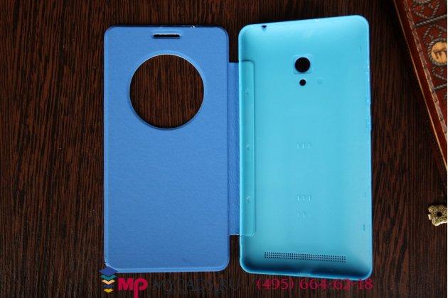 Чехол-футляр Flip Cover с окошком для входящих для ASUS Zenfone 6 A601CG синий пластиковый