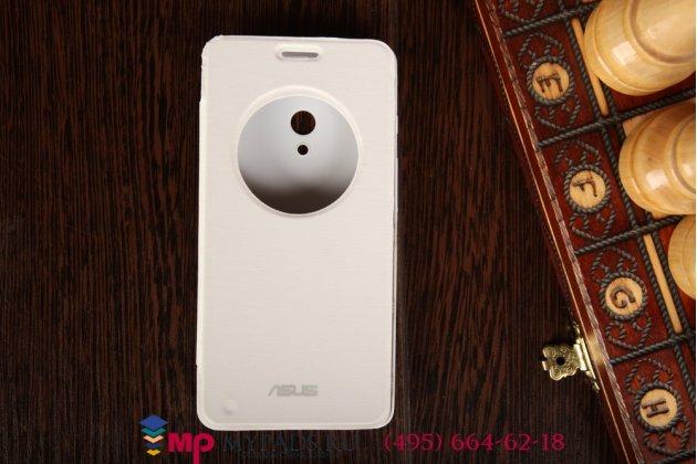Ультра тонкий лёгкий чехол-обложка с окном для входящих вызовов для ASUS Zenfone 5 A500CG белый