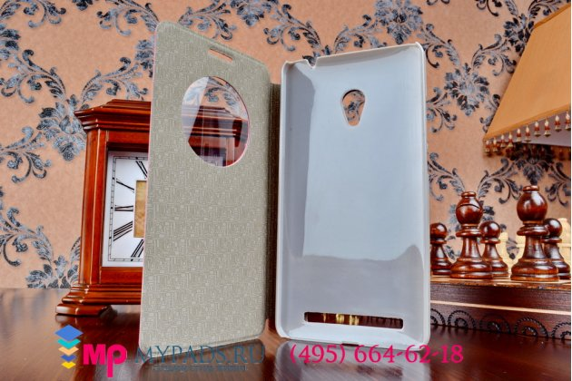 Ультра тонкий лёгкий чехол с окном для входящих вызовов для ASUS Zenfone 6 A600CG/A601CG розовый