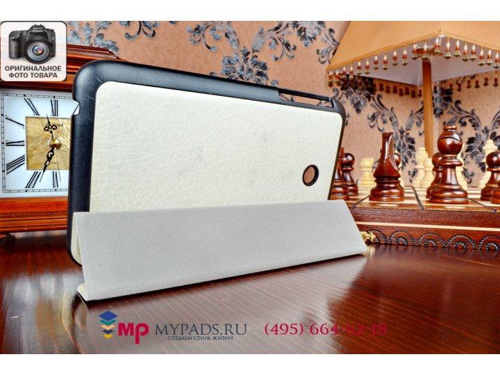 Фирменный умный чехол самый тонкий в мире для Asus Fonepad 7 FE170CG Model K012