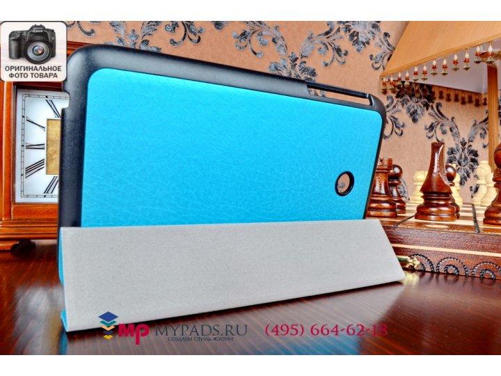 Фирменный умный чехол-книжка самый тонкий в мире для Asus Fonepad 7 FE170CG Model K012