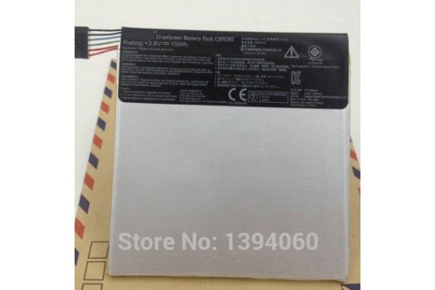 Фирменная аккумуляторная батарея 3950mAh C11P1310  на планшет Asus Fonepad 7 HD ME372CG/ME372CL + инструменты для вскрытия + гарантия