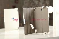 """Чехол для Asus FonePad HD ME372CG белый кожаный """"Премиум"""""""