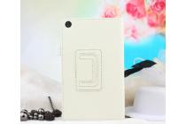 Фирменный чехол-обложка с подставкой для Asus FonePad HD 7 ME372CG белый кожаный
