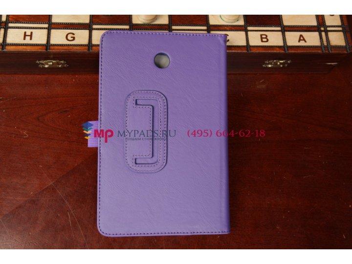 Фирменный чехол-обложка для Asus FonePad HD 7 ME372CG с визитницей и держателем для руки фиолетовый натуральна..