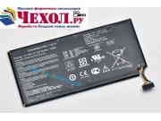 Фирменная аккумуляторная батарея 4270mAh C11-ME172V на планшет Asus FonePad ME371MG model K004 + инструменты д..