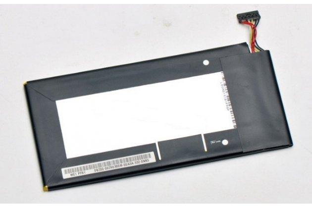 Фирменная аккумуляторная батарея 4270mAh C11-ME172V на планшет Asus FonePad ME371MG model K004 + инструменты для вскрытия + гарантия