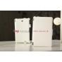 """Фирменный чехол для Asus FonePad ME371MG с мульти-подставкой и держателем для руки белый кожаный """"Deluxe"""" Италия"""