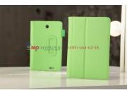 Фирменный чехол-обложка для Asus FonePad ME371MG с визитницей и держателем для руки зеленый кожаный
