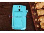 Фирменный чехол-футляр для Asus Fonepad Note FHD 6 ME560CG model K00G бирюзовый кожаный..