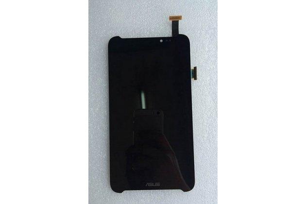 Фирменный LCD-ЖК-сенсорный дисплей-экран-стекло с тачскрином на планшет Asus Fonepad Note FHD 6 ME560CG черный и инструменты для вскрытия + гарантия
