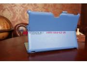 Чехол для Asus MeMO Pad FHD 10 ME302C/ME302CL с мульти-подставкой и держателем для руки синий кожаный