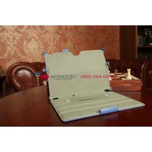 """Чехол для Asus MeMO Pad FHD 10 ME302C/ME302CL с мульти-подставкой и держателем для руки синий кожаный """"Deluxe"""" Италия"""