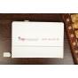 """Чехол-книжка для Asus MeMO Pad FHD 10 ME302KL LTE с визитницей и держателем для руки белый натуральная кожа """"Prestige"""" Италия"""