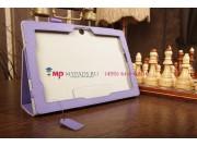 Фирменный чехол-обложка для Asus MeMO Pad FHD 10ME302KL LTE с визитницей и держателем для руки фиолетовый нату..