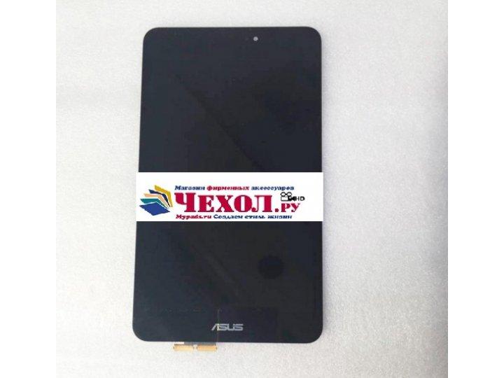 Фирменный LCD-ЖК-сенсорный дисплей-экран-стекло с тачскрином на телефон Asus Memo Pad 8 FHD ME581CL K015 /K01H..