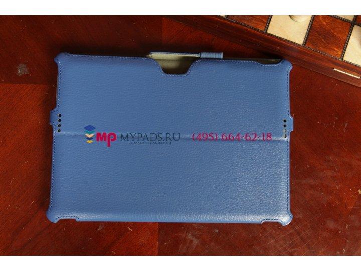 Фирменный чехол открытого типа без рамки вокруг экрана для Asus MeMO Pad FHD 10 ME302KL LTE синий натуральная ..