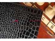 Лаковая блестящая кожа под крокодила чехол-книжка для Asus MeMO Pad FHD 10 ME302KL LTE Model K005 черный..