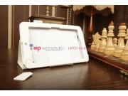 Чехол-обложка для Asus Memo Pad ME172V белый кожаный..