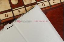 """Фирменный чехол открытого типа без рамки вокруг экрана для Asus MeMO Pad FHD 10 ME302C/ME302CL с мульти-подставкой и держателем для руки белый кожаный """"Deluxe"""" Италия"""