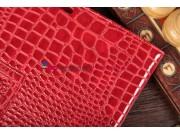 Фирменный чехол-обложка для Asus MeMo Pad Smart ME301T/ME301TG model K001 кожа крокодила красный..