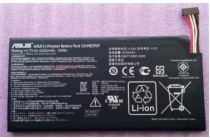 Фирменная аккумуляторная батарея 4300mAh C11-ME370T на планшет Asus MeMo Pad Smart ME301T/ME301TG model K001 + инструменты для вскрытия + гарантия